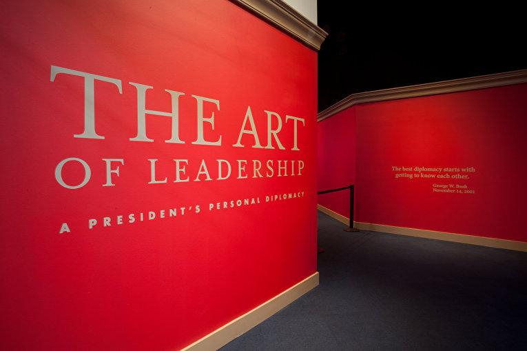 Выставка «Портреты мужества: дань главнокомандующего Америке»