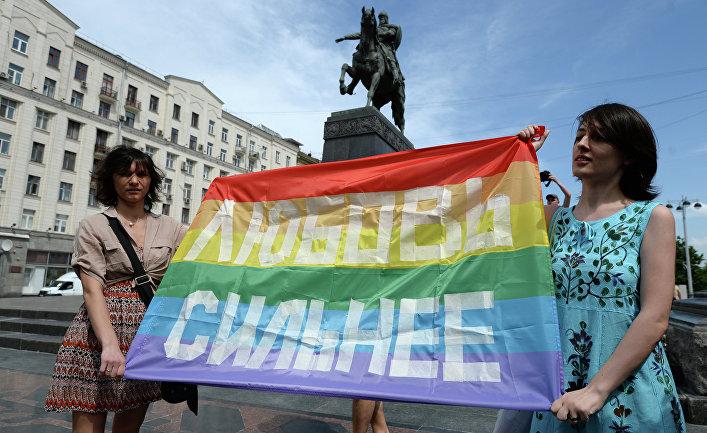 Несогласованные акции гей-активистов в Москве