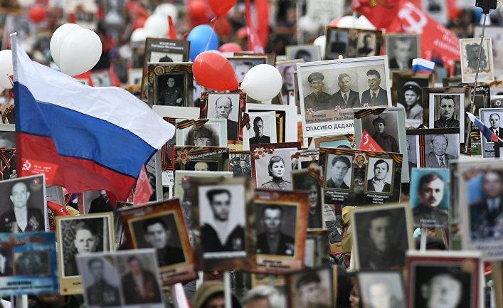 Акция «Бессмертный полк» в Москве
