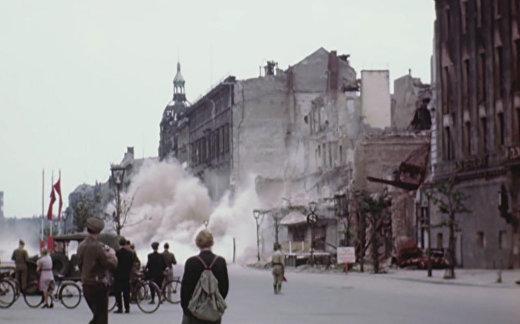 Берлин в цвете, 1945