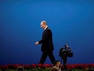 Президент РФ Владимир Путин на форуме «Один пояс, один путь» в Пекине