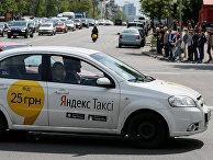 Яндекс.Такси в Киеве