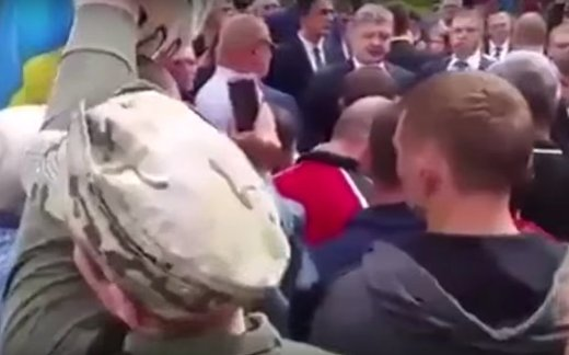 Бегство Порошенко