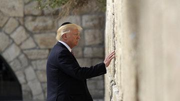 Президент Дональд Трамп во время визита в Иерусалим 22 мая 2017