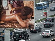 Уличная реклама во Владивостоке
