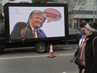 Афиша с изображением Дональда Трампа в Сан-Франциско
