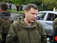 Глава ДНР Александр Захарченко в Донецкой области. 2016 год