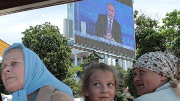 Трансляция «Прямой линии с Владимиром Путиным в Севастополе