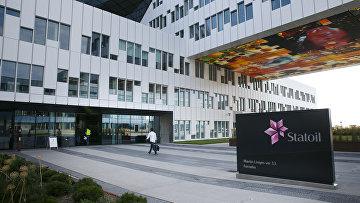 25 июля 2014 года. Штаб-квартира норвежской энергетической компании Statoil в окрестностях Осло.