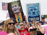 Акция протеста в Вашингтоне