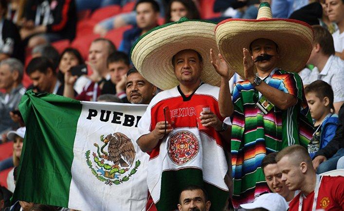 Футбол. Кубок конфедераций-2017. Матч Португалия – Мексика