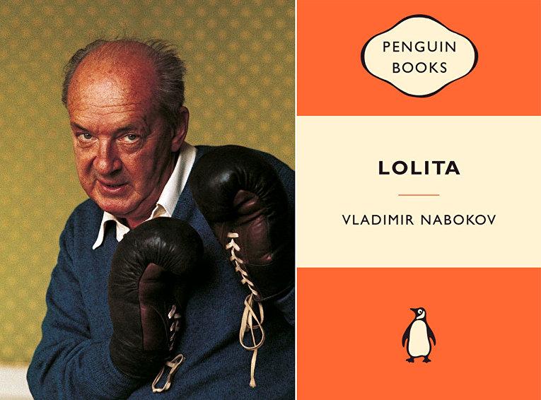 Владимир Набоков и его роман «Лолита»