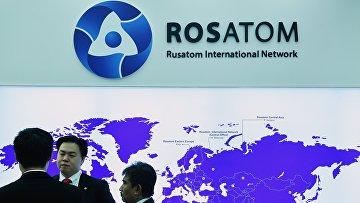 Стенд государственной корпорации по атомной энергии «Росатом»