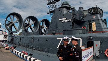 """Малый десантный корабль на воздушной подушке """"Евгений Кочешков"""" на Международном Военно-Морском салоне в Санкт-Петербурге"""