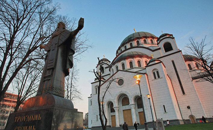 Виды Сербии