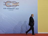 Президент США Дональд Трамп на саммите G20 в Гамбурге, Германия. 7 июля 2017