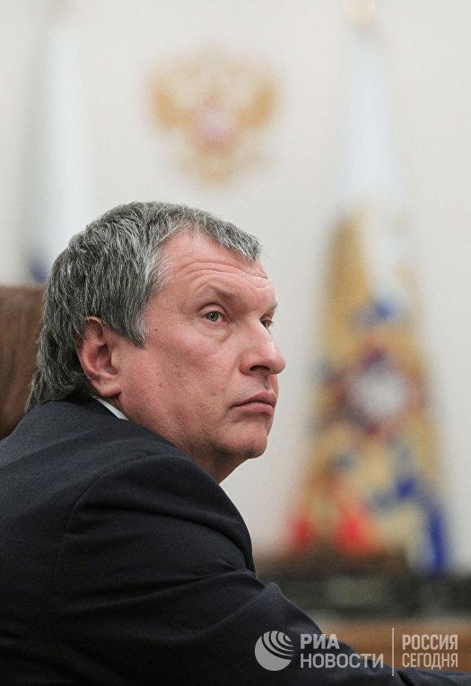 Президент ОАО «НК «Роснефть» Игорь Сечин