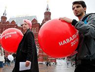 Сторонники Алексея Навального во время несанкционированной акции в центре Москвы