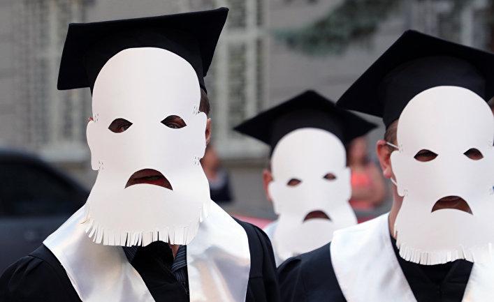 Акция во Львове против коррупции в судебной системе