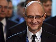 Первый заместитель руководителя администрации президента РФ Сергей Кириенко на Ялтинском международном экономическом форуме