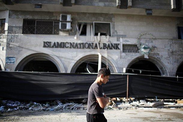 Разрушенный Исламский национальный банк