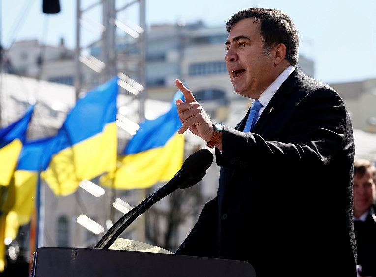 Бывший президент Грузии и бывший губернатор Одессы Михаил Саакашвили