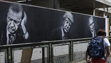 Постер с изображениями президентов Турции, США и России