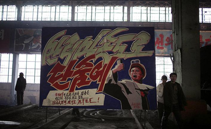 Плакат в сталелитейном комплексе Чхоллима