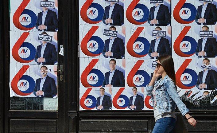 Предвыборная агитация в Сербии