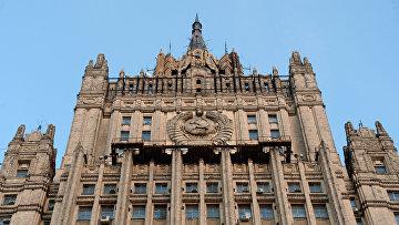 Здание министерства иностранных дел РФ на Смоленской-Сенной площади в Москве