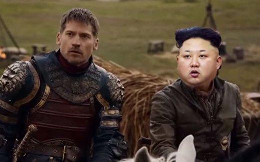 Ким Чен Ын и Игра престолов