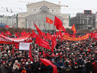 Митинг КПРФ в честь 92-й годовщины Октябрьской революции