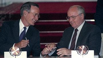 Официальный визит в СССР президента США Джорджа Буша старшего