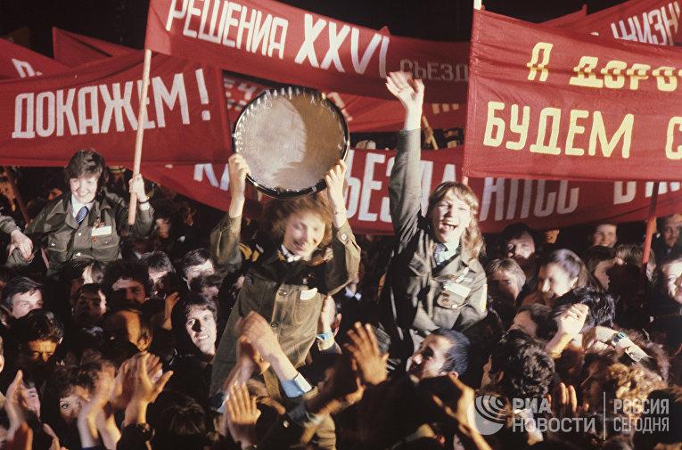 Всесоюзный ударный комсомольский отряд имени 19 съезда ВЛКСМ