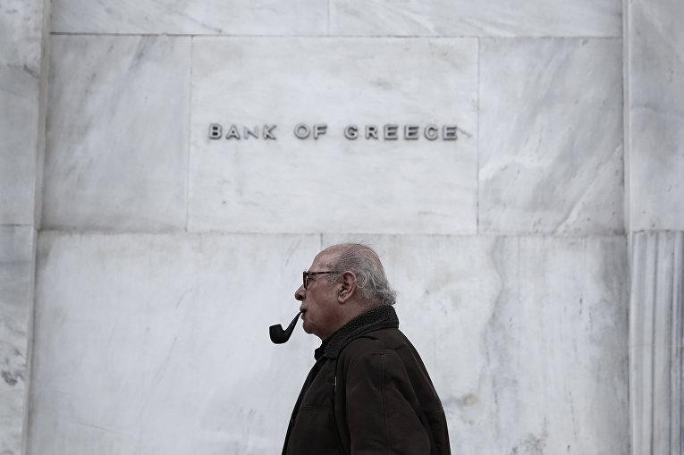 Офис Банка Греции в Афинах