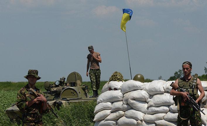 Блокпост украинских военных в Донецкой области