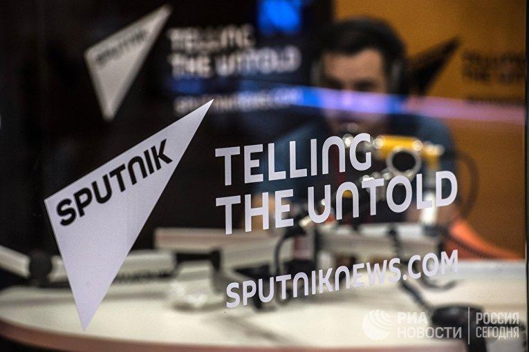 Стенд Информационного агентства и радио Sputnik на площадке Восточного экономического форума во Владивостоке