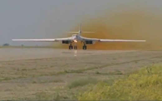 Русская версия B-1B Lancer