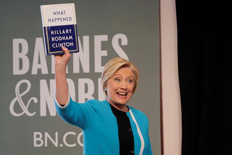 Бывший госсекретарь США Хиллари Клинтон