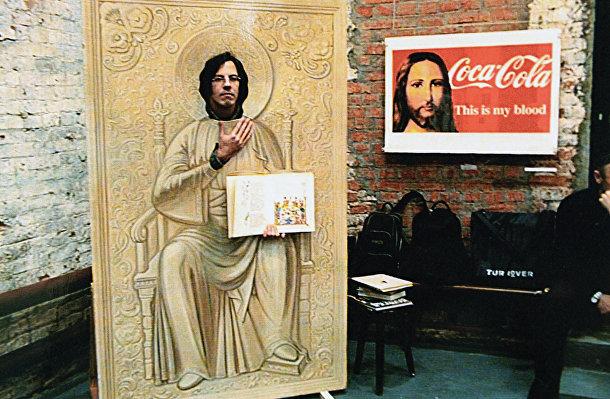 """На выставке """"Осторожно, религия!"""" в центре им. Андрея Сахарова"""
