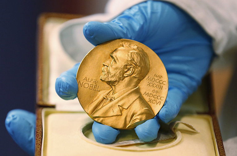 Медаль, врученная лауреату Нобелевской премии по литературе 1982 года Габриэлю Гарсиа Маркесу