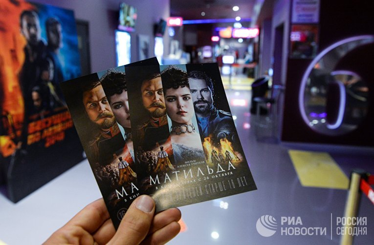 """Началась продажа билетов на показ фильма """"Матильда"""" в Новосибирске"""