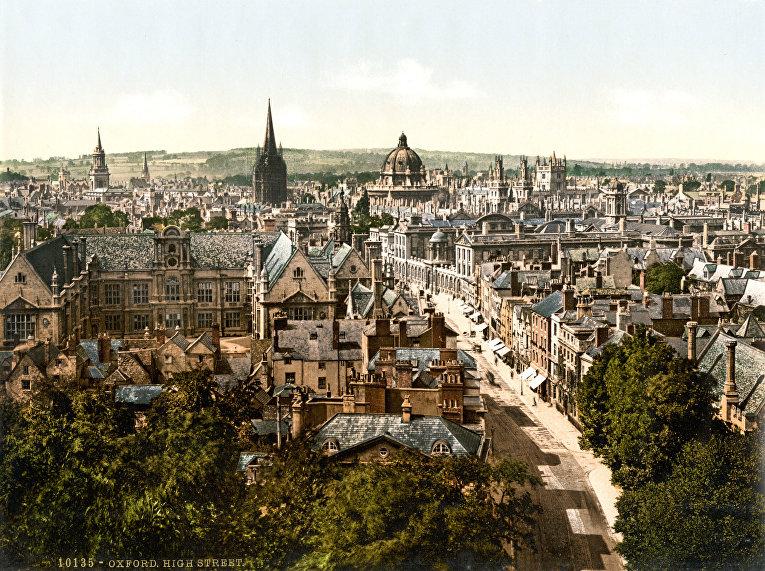 Оксфорд между 1890 и 1900 гг