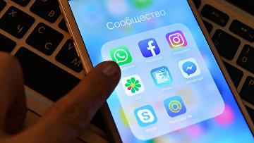 Социальные сети на экране смартфона