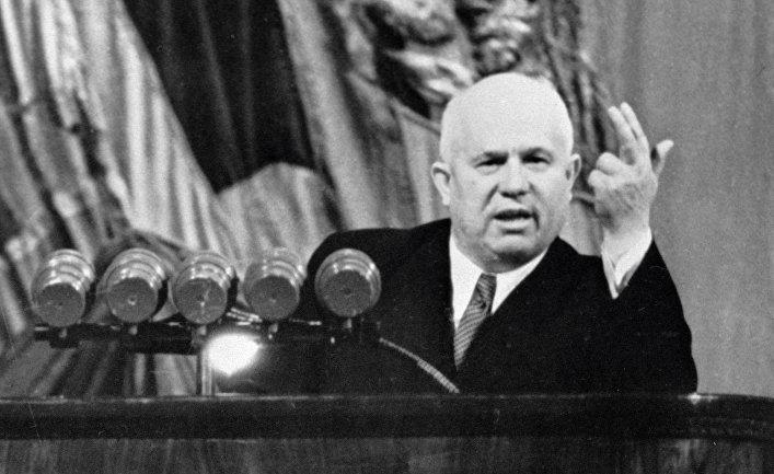 Выступление Хрущева на пленуме ЦК ВЛКСМ