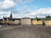 Вид Стокгольма