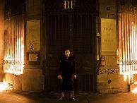 Российский художник Петр Павленский перед зданием Banque de France в Париже