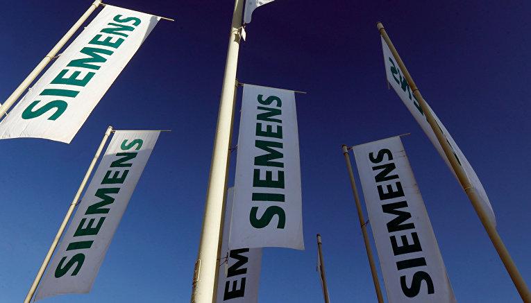 Флаги с логотипом компании Siemens