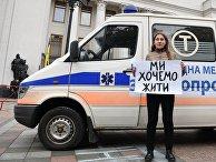 Акция протеста медицинских работников в Киеве