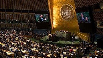 Президент США Дональд Трамп выступает на заседании Генеральной Ассамблеи ООН